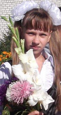 Chuprakova Kseniya Evgenevna аватар
