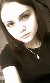 Боброва Дарья Евгеньевна аватар