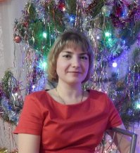 Егорова  Наталья Сергеевна аватар