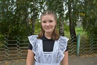Козьмина Татьяна Александровна аватар