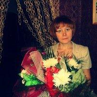 Ефименко Светлана Владимировна аватар