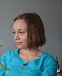 Хохлова Ирина Вячеславовна аватар