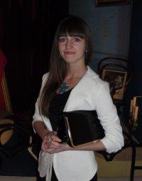 Краснопеева Екатерина Анатольевна аватар