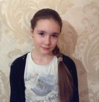 Шувалова Дарья Александровна аватар